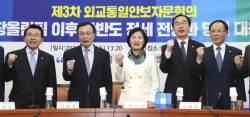 9년만의 남북 교류 봄맞이 준비하는 통일부