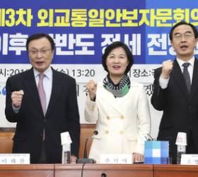 9년만의 남북 교류 봄맞이 <!HS>준비<!HE>하는 <!HS>통일<!HE>부