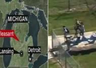 미 미시간주 대학 기숙사서 총격…최소 2명 사망