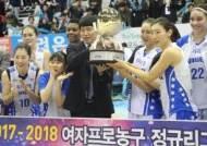 여자프로농구 우리은행, 정규리그 6년 연속 1위