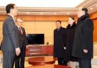 김여정에 '재회' 언급한 조명균, 특사단서 빠진 까닭