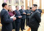 트럼프 통화→북한에 통보→특사단 발표 … 청와대, 대화 분위기 이어가려 속전속결