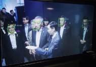 [신경진의 서핑 차이나] 500m 앞 행인 행적까지 분석 … '마이너리티 리포트' 현실화