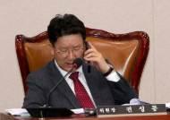 """권성동 측 """"관계자와 통화는 사실…강원랜드 관련 없어"""" MBC 보도 반박"""