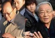 'MB 불법자금 수수혐의' 檢, 천신일‧최시중 자택·사무실 압수수색