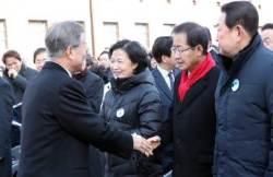 홍준표, '밀당'끝에 7일 문재인 대통령-여야대표 회동 참석