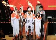 평창올림픽 성화는 아테네서만 채화, 패럴림픽은 8곳 왜