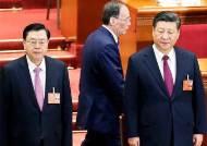 시진핑 '황제 만들기' 개헌 … 헌법서 글자 10개 없앤다