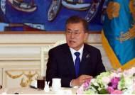 """문 대통령 """"한반도 평화와 비핵화에 중요한 고비"""""""