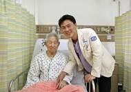 급성심근경색 진단 106세 할아버지 심장수술 성공