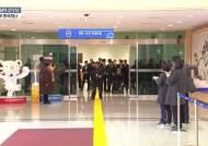 """北 패럴림픽 선수단·대표단 방남…""""인상만 봐도 기쁘지 않습니까?"""""""
