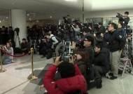 """안희정 '사죄 기자회견' 전격 취소… """"검찰 소환해달라"""" 요구"""