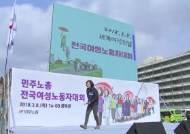 [서소문사진관]세계 여성의 날 맞아 각계각층 #MeToo 동참