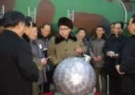 """[속보] CNN """"김정은, 핵 미사일 실험 중단"""""""