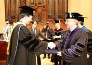 바흐 IOC 위원장, 단국대 명예 박사학위 받았다