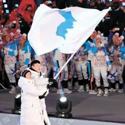 패럴림픽 '남북 공동입장' 무산 위기 … 한반도기 <!HS>독도<!HE> 표기 이견