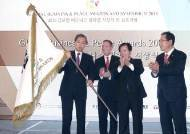"""""""세계 기업인들, 한반도 평화 구축에 윤활유 역할하자"""""""