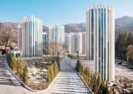 [분양포커스] 서울서 20여 분, 분당에 유일한 실내 봉안당