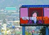 [서소문사진관]'탄핵 1년' 무엇이 달라졌나?대한민국 30장면