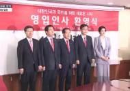 [포토사오정] MBC 기자, 배현진 전 MBC앵커에게 '질문있습니다!'