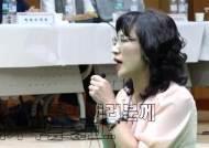 '무릎 호소' 강서구 특수학교 착공 연기 … 선거 의식했나