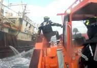 우리나라 배타적경제수역서 불법조업… 중국어선 3척 나포