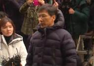 """안희정 """"국민·가족에게 미안"""" … 피해자엔 사과 안 했다"""