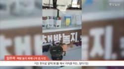 [굿모닝 내셔널] 동네서 책 팔며 놀 궁리하는 청년 석·박사들