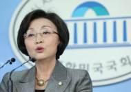 바른미래당 의원이 민주평화당 대변인…몸·마음 따로 활동 가능?