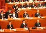 '시진핑 황제 개헌' 贊2958 反2…비밀보장 기표소는 없었다