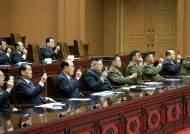 북, 남북ㆍ북미 정상회담 앞서 헌법 수정으로 성의 보일까