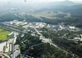 [안장원의 부동산 노트]그린벨트 개발한 서민용 아파트가 9억원?...고분양가 휩싸인 과천지식정보타운