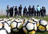 <!HS>신태용호<!HE> 월드컵 로드맵 확정, 4차례 평가전 후 러시아 입성