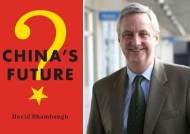 '3선 개헌' 시진핑 권력의 미래, 그가 선택할 4개 시나리오