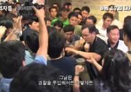 [김민환의 퍼스펙티브]'1988년 체제' 허물어야 MBC가 산다