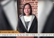 문경 오지마을로 귀농 온 서울 청년의 '웹툰 귀농기'