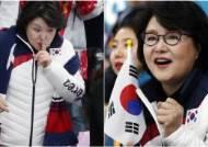 '쉿!'부터 두 손 꽉 쥔 모습까지…김정숙 여사의 경기 관람 매너