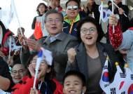 文대통령, 평창 패럴림픽 첫 관람…'남북 출전' 경기장으로