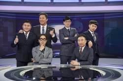 '무한도전' 시즌1 종영 기사 쏟아진 날, <!HS>유재석<!HE>은 뭘 했을까