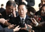 정봉주 '성추행 의혹' 보도기자 고소 사건, 경찰이 수사한다