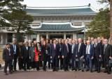 '2018 글로벌 비즈니스 평화상 및 심포지엄' 사흘간 열려