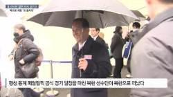 마유철-김정현, 크로스컨트리 예선 탈락...北, 평창 패럴림픽 경기 마무리