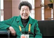 패럴림픽 MVP엔 한국인 '황연대'의 이름이 있다