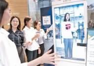 [우리경제 희망찾기] 지능형 어드바이저앱으로 스마트 쇼핑 제공