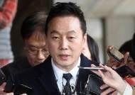 민주당, 정봉주 복당 심사 착수…'밀봉'해 19일 최고위 보고
