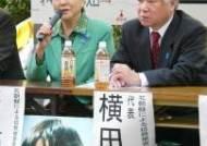 """북한 """"일본인 피랍자 1명 북한에 있다… 귀국 의사 없어"""""""