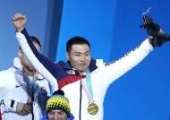 겨울패럴림픽 사상 첫 금메달 딴 신의현이 받는 포상금