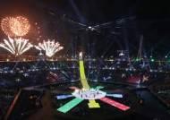 '역대 최대, 최초 금메달'…평창 패럴림픽, 폐막식으로 종료