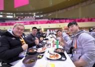 맛은 기본, 과학·배려까지 담아낸 평창올림픽 선수촌 식당 ·