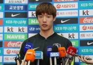 """절박한 홍정호 """"월드컵행 마지막 기회, 놓치지 않겠다"""""""